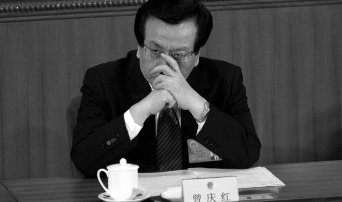 Бывший заместитель председателя КНР находится под следствием