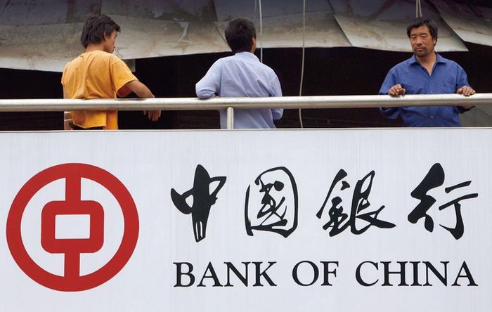 Невозвратные долги китайских банков растут. Фото с epochtimes.com