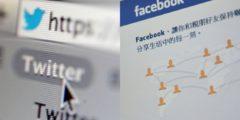 Китайская чиновница заявила, что китайцы не любят Фэйсбук