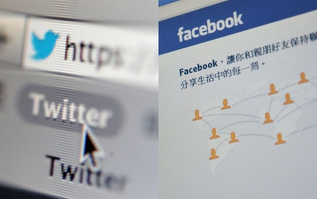 Чиновница Китая заявила, что китайцы не любят иностранные социальные сети. Фото с epochtimes.com