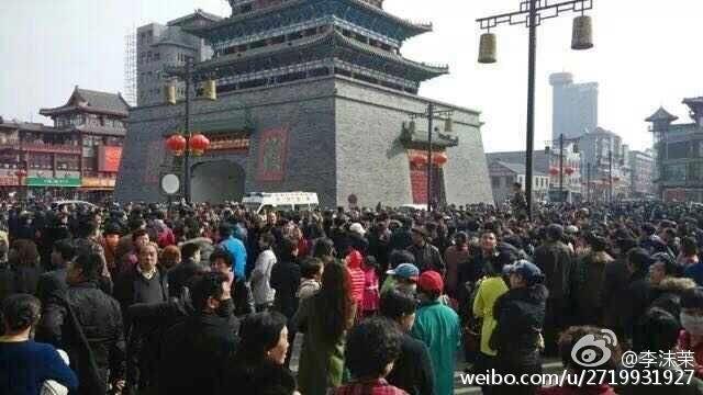 В двух китайских городах протестуют обманутые вкладчики