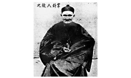 li-ching-yuen1