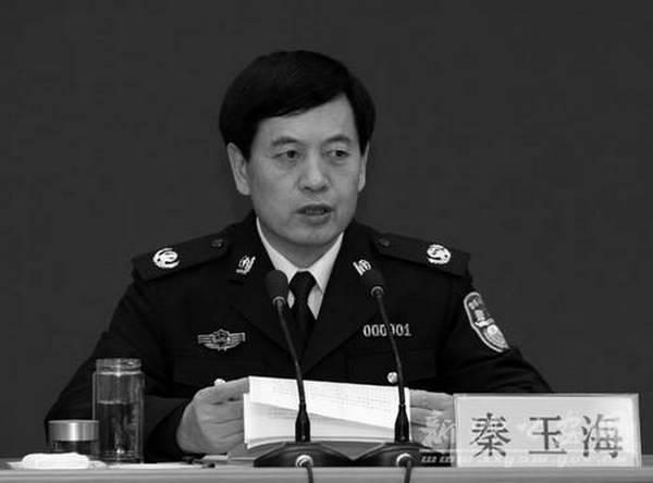 Опальный партийный функционер Цинь Юйхай. Фото с news.takungpao.com