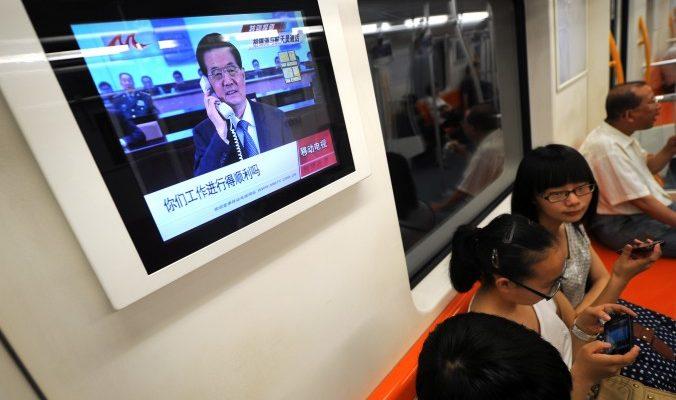 Ведущий китайского телевидения обвинил государственные СМИ в подделке рейтингов