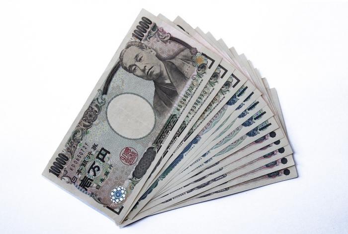 Японка нашла $15 тысяч в подержанной мебели