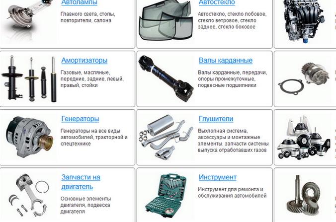 Лучшие автозапчасти в Киеве. Карданный вал и другие. Фото: novaton.com.ua