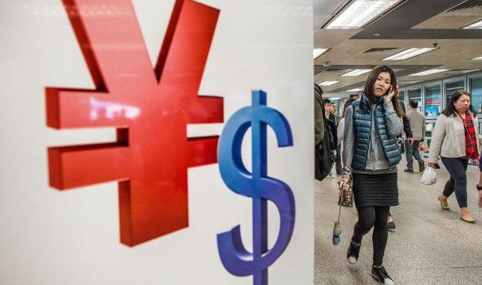 Китай стал жертвой собственной экономической политики (видео)