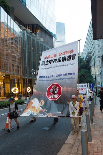 HK Falun Gong