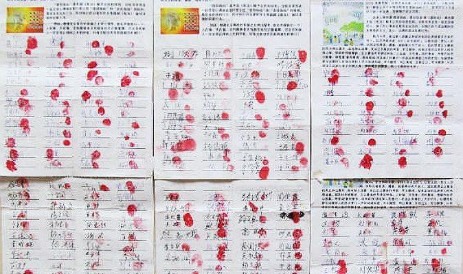 Тысячи китайцев выступают против репрессий последователей Фалуньгун