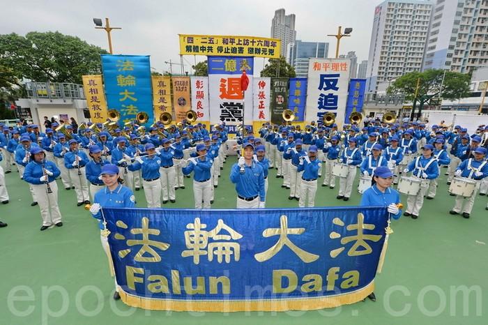«Небесный оркестр» сторонников Фалуньгун. Гонконг. 25 апреля 2015 года. Фото: The Epoch Times