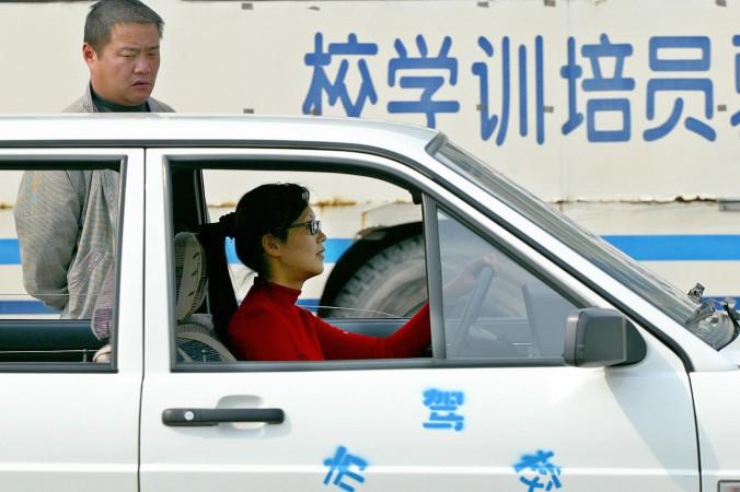 Фото: Liu Jin/AFP/Getty Images