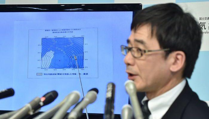 Землетрясение магнитудой 6,8 произошло на Тайване (видео)