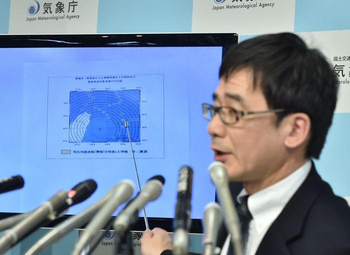 Эксперт японского метеорологического управления Кодзи Накамура на пресс-конференции 20 апреля, 2015 года. Фото: KAZUHIRO NOGI/AFP/Getty Images