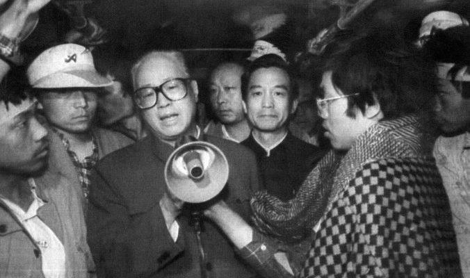 Партийного лидера и либерала Чжао Цзыяна  похоронят спустя 10 лет после его смерти