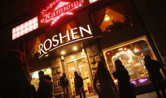 Басманный суд арестовал имущество Roshen на 2 млрд рублей