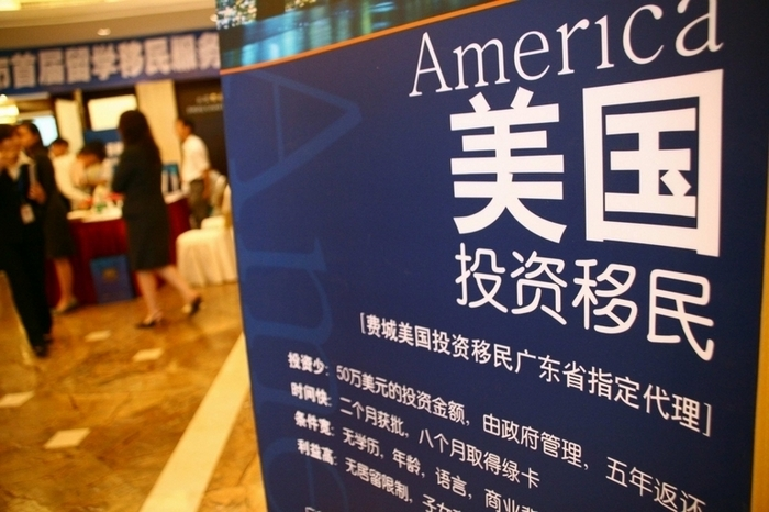 Неуклонно растёт число китайских богачей, эмигрирующих в США. Фото с epochtimes.com