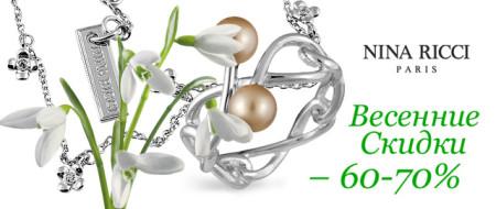 http://www.epochtimes.ru/yuvelirnye-ukrasheniya-lyubimye-damami-98979646/