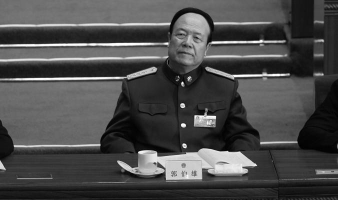 Арестован бывший китайский военачальник