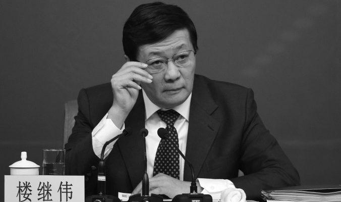 Министр финансов Китая предложил программу возвращения долгов