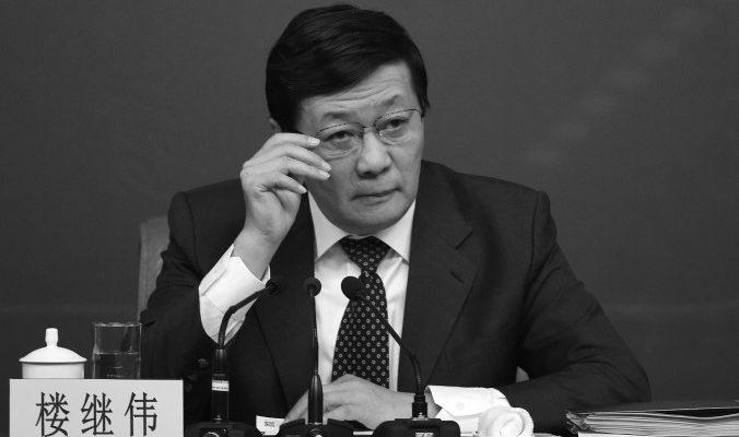 Министр финансов Китая заявил о риске попадания в «ловушку среднего дохода»