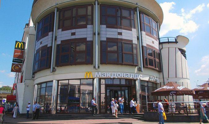 «Макдоналдс» сократит меню