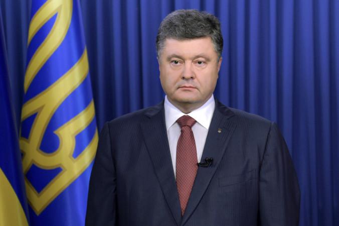 Президент Украины Пётр Порошенко. Фото: president.gov.ua