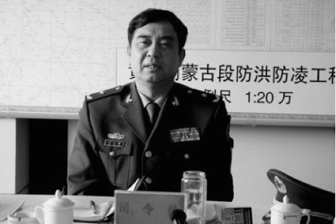 Дун Минсян, бывший командир по тыловому снабжению пекинского военного округа. Фото: Screen shot/Dongfang Daily