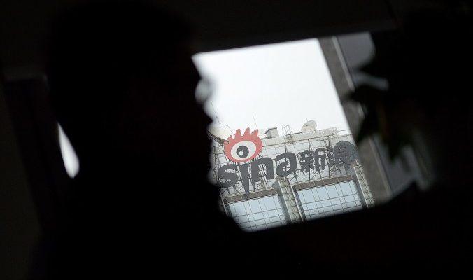 Китайские власти отчитали веб-компанию за недостаточную цензуру