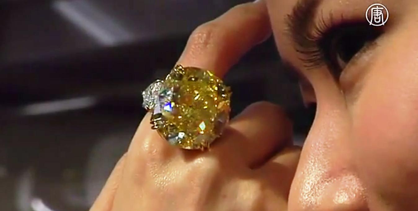 Жёлтый бриллиант. Скриншот видео: Телеканал NTD