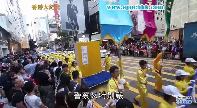 Шествие Фалуньгун в Гонконге. Скриншот видео