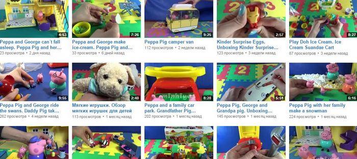 Скриншот видео для самых маленьких пользователей YouTube