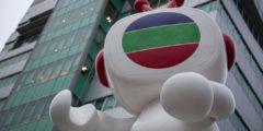 Китайский партийный деятель получил контроль над гонконгским телеканалом