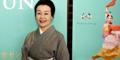 Исполнительницы традиционного японского танца восхищены Shen Yun