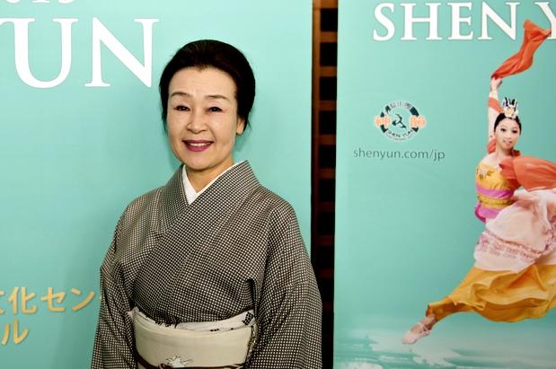 Тачибано Сино, исполнительница традиционного японского танца, посетила концерт Shen Yun в Центре искусств Хиого, Нисиномия, Япония. Фото: Nogami Hiroshi/Epoch Times