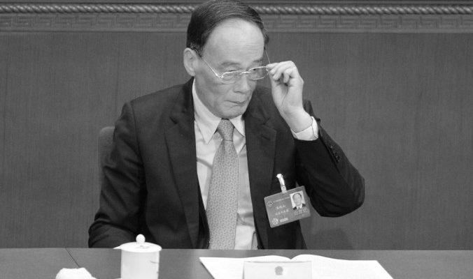 Компартия Китая проверит себя на коррумпированность