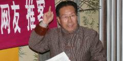 Бывший китайский военачальник осудил преследование Фалуньгун, нарушив табу
