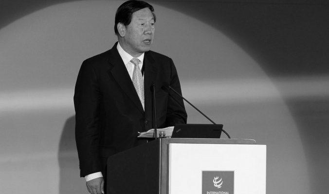 Помещён под следствие бывший глава Народного банка Китая