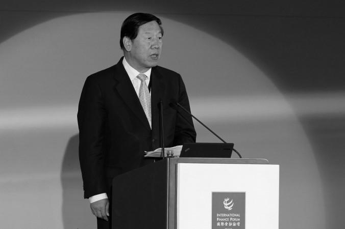 Дай Сянлун выступает на международном финансовом форуме в Пекине 3 ноября 2011 г. Фото: ChinaFotoPress/Getty Images