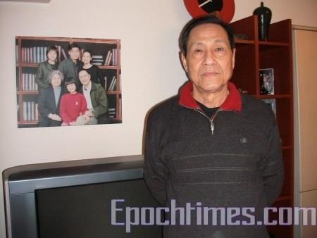 Бао Тун, секретарь бывшего генсека КНР Чжао Цзыяна. Фото: The Epoch Times