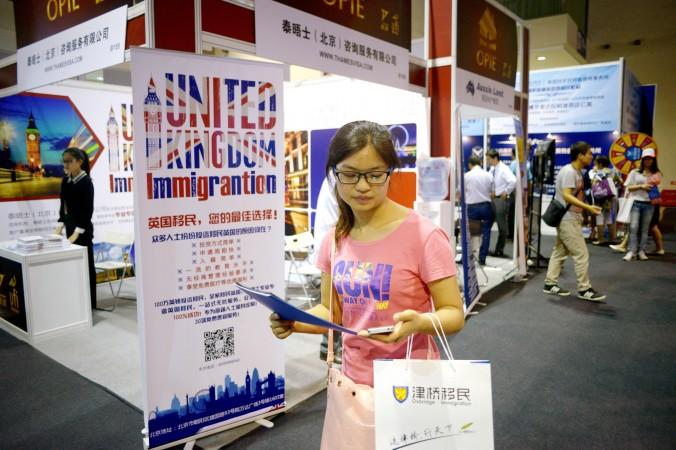 выставка иммиграции в Пекине