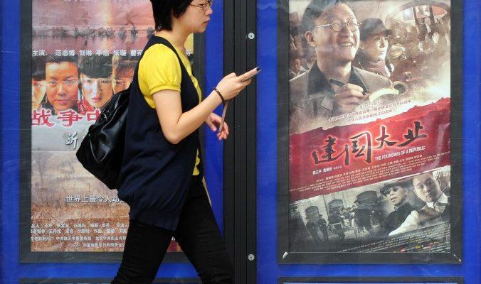 Японцы вместо инопланетян: особенности китайской цензуры при съёмке сериалов