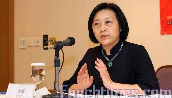 Известную журналистку в Китае обвинили в разглашении государственных тайн (видео)