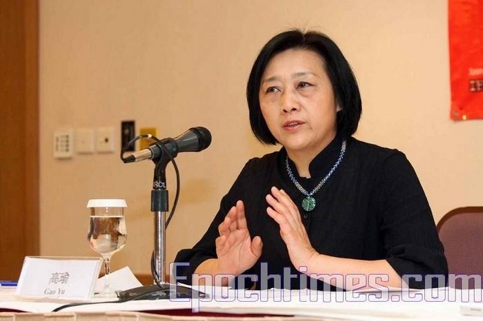 Китайская журналистка Гао Юй. Фото: The Epoch Times