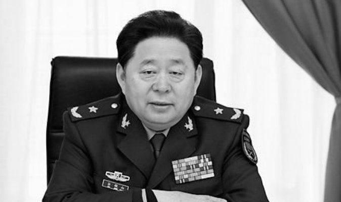 Китайские СМИ рассказали о богатствах военачальника-миллиардера