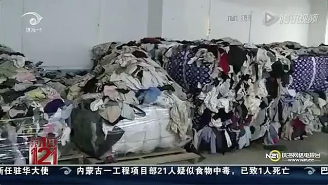 Тонны китайской одежды, которая, возможно, была взята со свалок и из моргов. Фото: скриншот/News 121 program