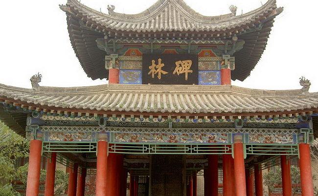 Китайские иероглифы: стела 碑