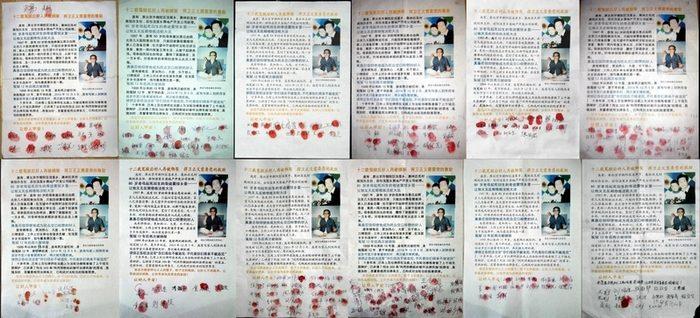 Жители Китая всё меньше верят в пропаганду компартии против Фалуньгун