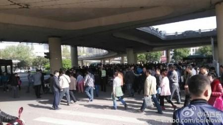 протест в Хэнань