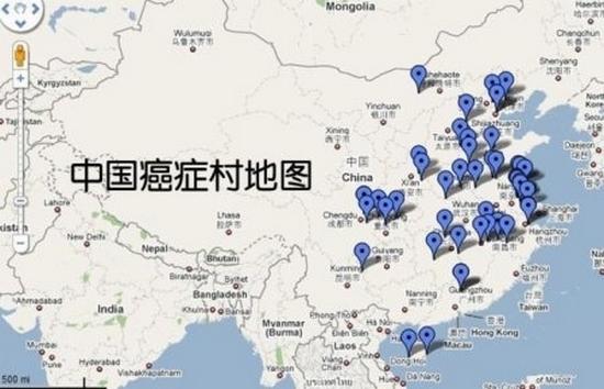 Карта раковых деревень Китая