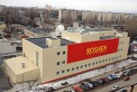 Фото:vkurse.ua
